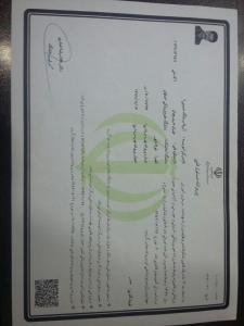 کلینیک آریا فولادشهر (1)