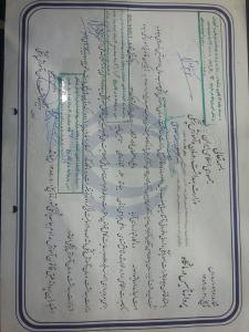 کلینیک آریا فولادشهر (3)